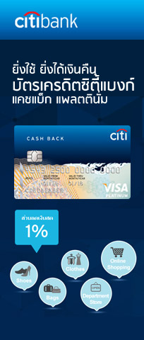 Citibank Cash Back