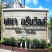 รูป เสนา กรีนวิลล์ บางนา-เทพารักษ์ (Sena Greenville Bangna-Teparak)