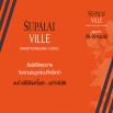 รูป ศุภาลัย วิลล์ รังสิต คลองหลวง - คลอง 2 (Supalai Ville Rangsit Klongluang - Klong 2)