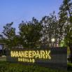 รูป บารานี พาร์ค ร่มเกล้า (Baranee Park Romklao)