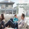 รูป เสนาแกรนด์โฮม ติวานนท์-รังสิต (Sena Grand Home Tiwanon-Rangsit Extra Zone)