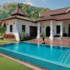รูป บันยัน เรสซิเดนส์ วิลล่า (Banyan Residences Villa)