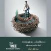 รูป เดอะทรี พัฒนาการ-เอกมัย (THE TREE Pattanakarn-Ekkamai)