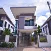 รูป บ้านสุธาทิพย์ แยกคลองแห (Ban Suthatip Khlong Hae Junction)