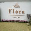 รูป วิลล่า ฟลอร่า เชียงใหม่ (Villa Flora Chiang Mai )