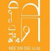 รูป มีสินดี อพาร์ทเมนท์ คอนโด (Mee Sin Dee Apartment Condo)