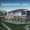 รูป เดอะ วิชั่น ลาดพร้าว - นวมินทร์ (The Vision Ladprao - Nawamin)