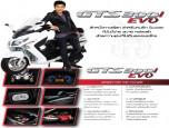 SYM GTS 300i EVO Standard เอสวายเอ็ม จีทีเอส300ไออีโว ปี 2011 ภาพที่ 2/2