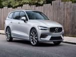 Volvo V60 T8 Twin Engine AWD Momentum วอลโว่ วี60 ปี 2020 ภาพที่ 01/13