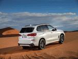 BMW X5 xDrive30d M Sport MY2018 บีเอ็มดับเบิลยู เอ็กซ์5 ปี 2018 ภาพที่ 3/6
