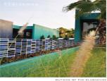 โนเบิล เรสซิเดนส์ พัฒนาการ (Noble Residence Pattanakarn) ภาพที่ 02/14