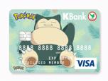 บัตรเดบิตโปเกมอนกสิกรไทย (บัตรเดบิตลายพิเศษ) ภาพที่ 5/5
