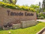 โตนด เอสเตท (Tanode Estate) ภาพที่ 6/9