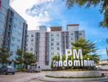 พี.เอ็ม.คอนโดมิเนียม (P.M. Condominium) ภาพที่ 5/5