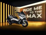 Yamaha NMAX 155cc ยามาฮ่า เอ็นแม็กซ์ ปี 2017 ภาพที่ 01/13