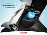 Yamaha FINN max /electric start ยามาฮ่า ฟิน ปี 2017 ภาพที่ 4/4