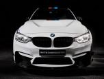 BMW M4 DTM Champion Edition บีเอ็มดับเบิลยู เอ็ม 4 ปี 2017 ภาพที่ 5/7