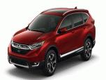 Honda CR-V 2.4 EL i-VTEC 4WD ฮอนด้า ซีอาร์-วี ปี 2017 ภาพที่ 01/20