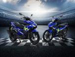 Yamaha Exciter 150 MotoGP Edition 2017 ยามาฮ่า เอ็กซ์ไซเตอร์ 150 ปี 2017 ภาพที่ 1/2