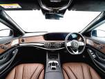 Mercedes-benz S-Class S 560 e AMG Premium เมอร์เซเดส-เบนซ์ เอส-คลาส ปี 2019 ภาพที่ 15/20