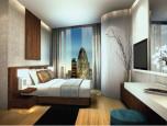 สกายวอล์ค คอนโดมิเนียม (Sky Walk Condominium) ภาพที่ 8/9