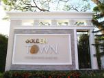 โกลเด้น ทาวน์ วงศ์สว่าง-แคราย (Golden Town Wongsawang - Khae Rai) ภาพที่ 01/28