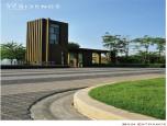 โนเบิล เรสซิเดนส์ พัฒนาการ (Noble Residence Pattanakarn) ภาพที่ 05/14
