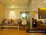 ลุมพินี เมกะซิตี้ บางนา (Lumpini MegaCity Bangna) ภาพที่ 18/24