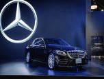 Mercedes-benz S-Class S 560 e AMG Premium เมอร์เซเดส-เบนซ์ เอส-คลาส ปี 2019 ภาพที่ 10/20