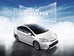 Toyota Prius 1.8 Top Option โตโยต้า พรีอุส ปี 2012 ภาพที่ 01/20