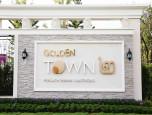 โกลเด้น ทาวน์ ๒ ปิ่นเกล้า-จรัญสนิทวงศ์ (Golden Town ๒ Pinklao - Charansanitwong) ภาพที่ 02/19