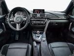 BMW M4 CS Coupe บีเอ็มดับเบิลยู เอ็ม 4 ปี 2016 ภาพที่ 6/8