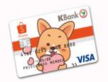 บัตรเดบิตช้อปปี้กสิกรไทย (K-Shopee Debit Card) ภาพที่ 1/3