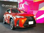 Lexus UX 250h Luxury เลกซัส ปี 2019 ภาพที่ 01/20