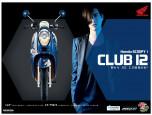 ฮอนด้า Honda Scoopy i Club 12 ปี 2013 ภาพที่ 02/20