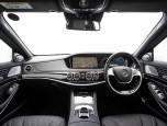 Mercedes-benz Maybach s500 Exclusive เมอร์เซเดส-เบนซ์ เอส 500 ปี 2016 ภาพที่ 10/20