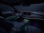 Mercedes-benz Maybach S560 Premium เมอร์เซเดส-เบนซ์ ปี 2017 ภาพที่ 07/12