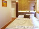 ลุมพินี คอนโดทาวน์ นิด้า-เสรีไทย 2 (Lumpini CondoTown Nida-Serithai 2) ภาพที่ 15/19