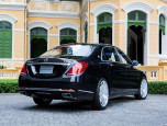 Mercedes-benz Maybach s500 Premium เมอร์เซเดส-เบนซ์ เอส 500 ปี 2015 ภาพที่ 03/20