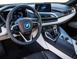 BMW i8 with Pure Impulse บีเอ็มดับเบิลยู ไอแปด ปี 2014 ภาพที่ 07/15