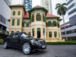 Mercedes-benz Maybach s500 Premium เมอร์เซเดส-เบนซ์ เอส 500 ปี 2015 ภาพที่ 01/20