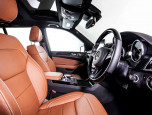 Mercedes-benz GLS-Class GLS 350 d 4Matic เมอร์เซเดส-เบนซ์ จีแอลเอส-คลาส ปี 2016 ภาพที่ 06/10