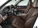 BMW Series 7 740Le xDrive M Sport บีเอ็มดับเบิลยู ซีรีส์7 ปี 2017 ภาพที่ 08/13