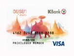 บัตรเดบิตประจำจังหวัดกสิกรไทย (K-Provinces Debit Card) ภาพที่ 3/8