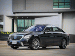 Mercedes-benz S-Class S 560 e AMG Premium เมอร์เซเดส-เบนซ์ เอส-คลาส ปี 2019 ภาพที่ 01/20