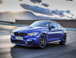 BMW M4 CS Coupe บีเอ็มดับเบิลยู เอ็ม 4 ปี 2016 ภาพที่ 1/8