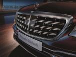 Mercedes-benz Maybach S560 Premium เมอร์เซเดส-เบนซ์ ปี 2017 ภาพที่ 02/12