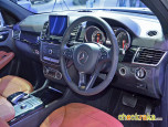 Mercedes-benz GLE-Class GLE 350 d 4MATIC Coupe AMG Dynamic เมอร์เซเดส-เบนซ์ จีแอลอี ปี 2015 ภาพที่ 17/20