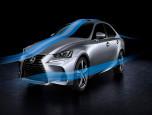 Lexus IS 300h Premium เลกซัส ไอเอส ปี 2017 ภาพที่ 12/16
