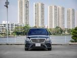 Mercedes-benz S-Class S 560 e AMG Premium เมอร์เซเดส-เบนซ์ เอส-คลาส ปี 2019 ภาพที่ 20/20